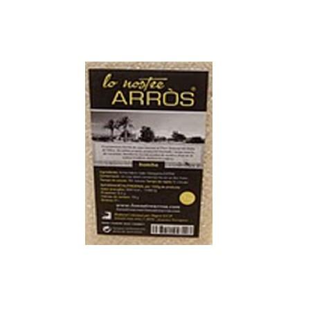 Arròs Bomba - 1Kg