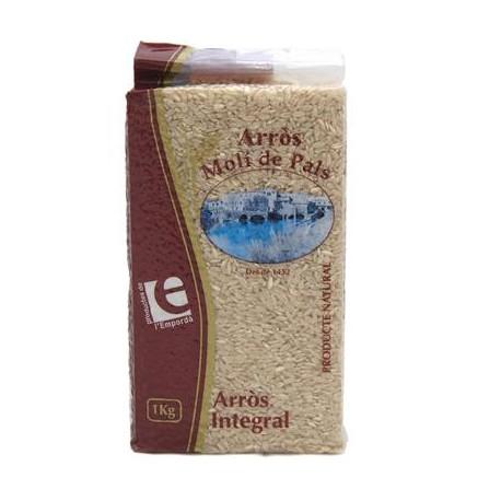 Integral rice- 1Kg